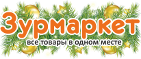 Зурмаркет.рф